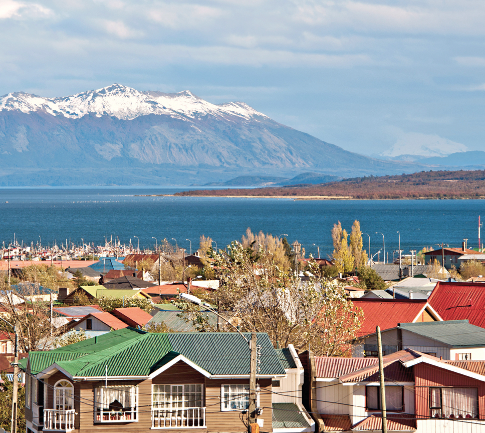 צ'ילה (צילום: באדיבות פגסוס) ()