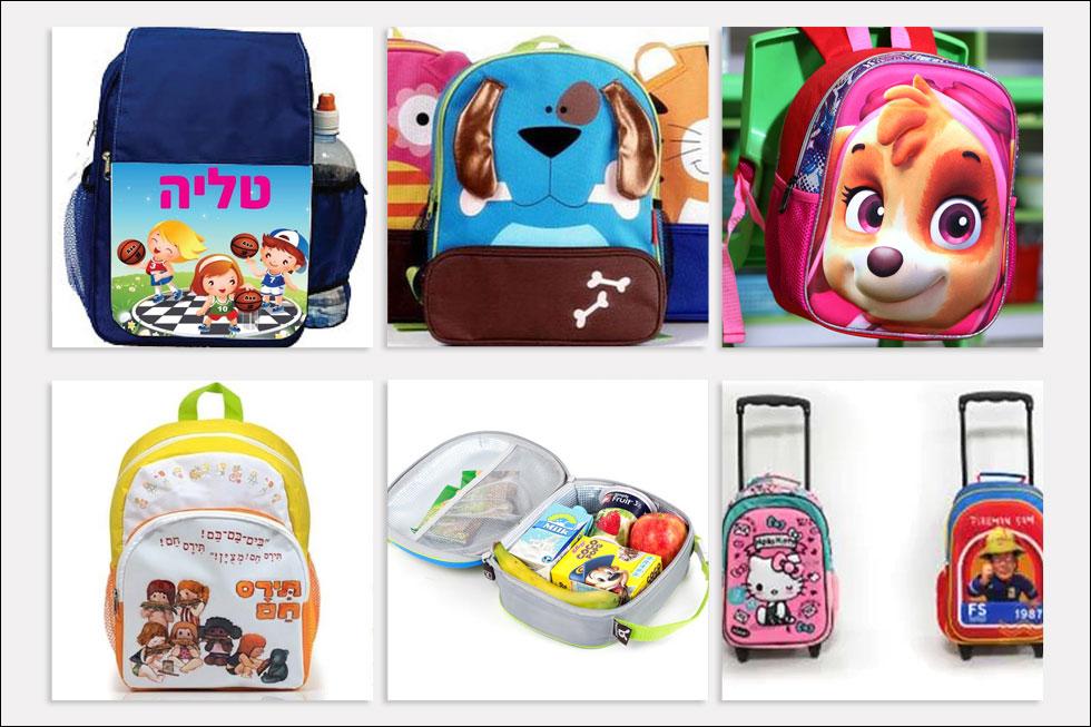צילום: Aliexpress.com, Ebay.com, Ashton-toys.com, Wallashops.co.il, Toyland.co.il, Azrieli.com