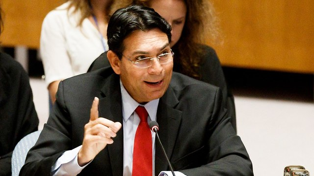 Danny Danon (Photo: EPA)