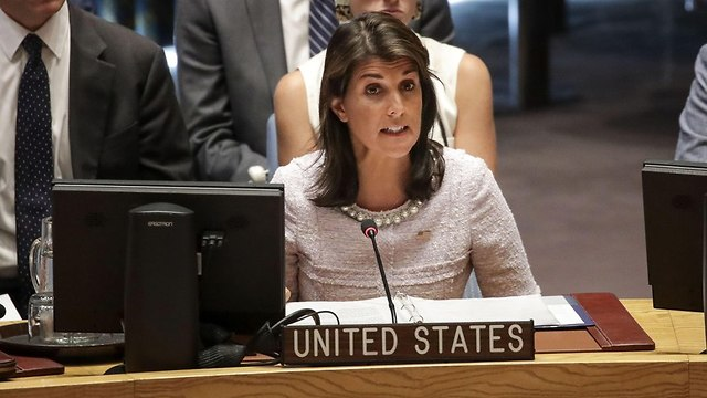 Nikki Haley, the US Ambassador to the United Nations (Photo: AFP)