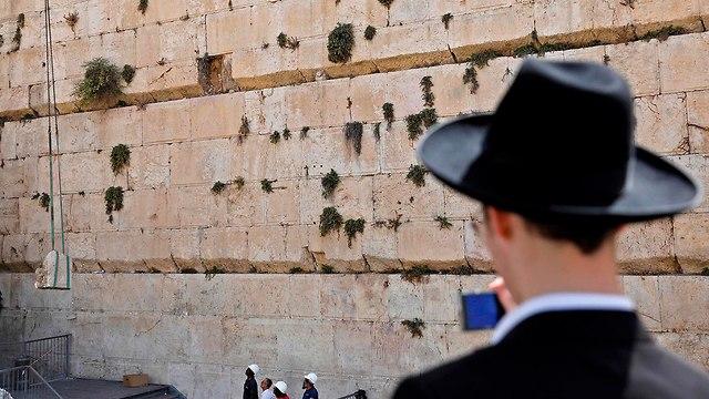 Событие, которое никого не оставило равнодушным. Фото: AFP (Photo: AFP)
