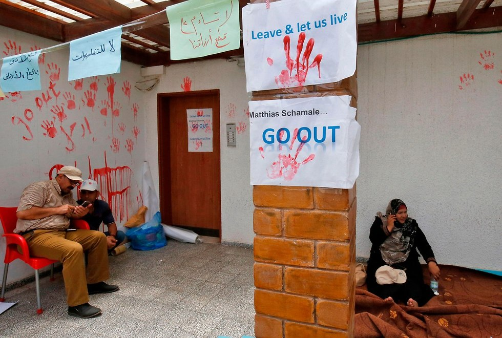 Crisis in UNRWA (Photo: AFP)