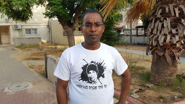 Ilan, Avera Mengistu's brother (Photo: Ittai Shickman)