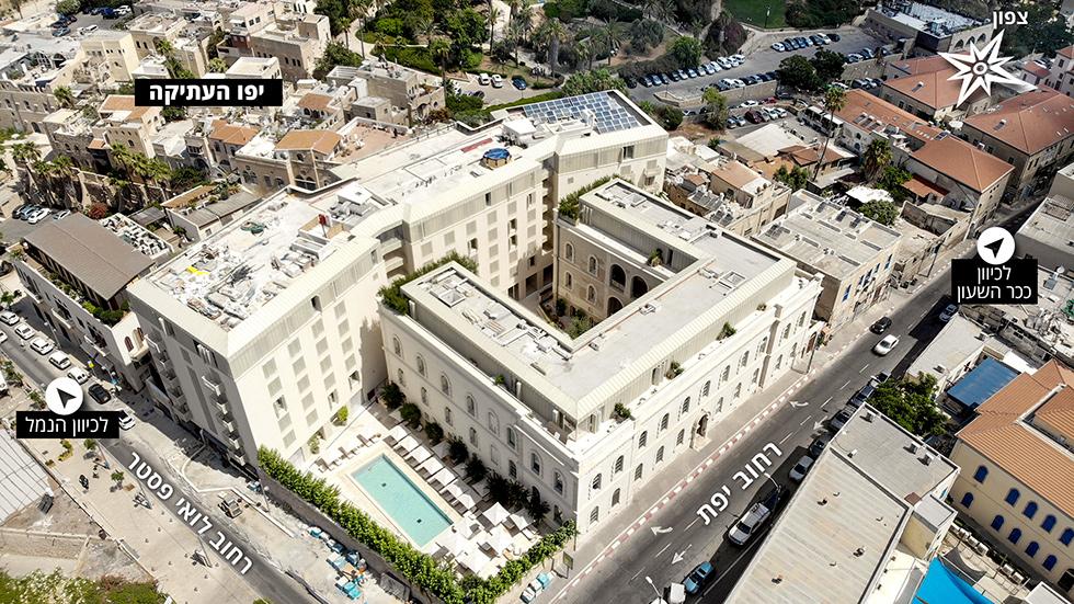המלון נבנה על מגרש בשטח 5.5 דונמים, בצומת הרחובות יפת ולואי פסטר. הוא מורכב משני מבנים סמוכים: המבנה ההיסטורי, בצורת האות ח', שלו נוספה קומה בנסיגה, והאגף החדש, הפונה מערבה, אל יפו העתיקה. את המלון תכננו האדריכל האנגלי (הבינלאומי) ג'ון פוסון והאדריכל הישראלי רמי גיל  (צילום: מערכת)