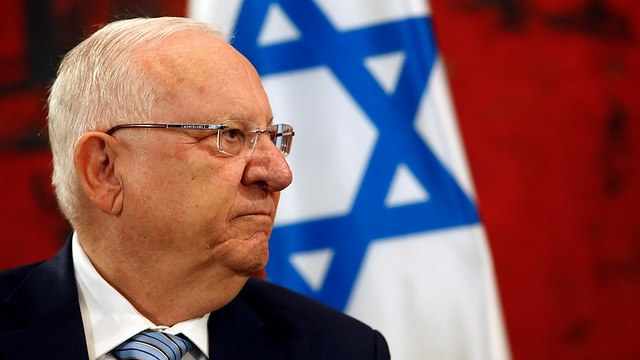 President Reuven Rivlin  (Photo: AP)