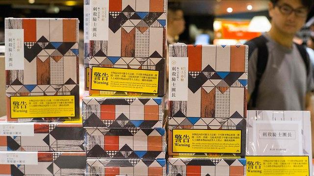 עותקי הספר עם האזהרה בחנות בהונג קונג (צילום: AFP)
