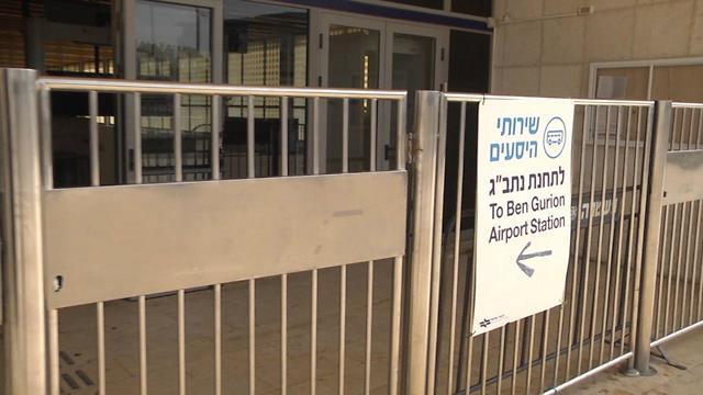 תחנת רכבת מודיעין מרכז (צילום: אבי חי, אורי דוידוביץ)