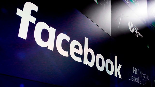 פייסבוק נאסד