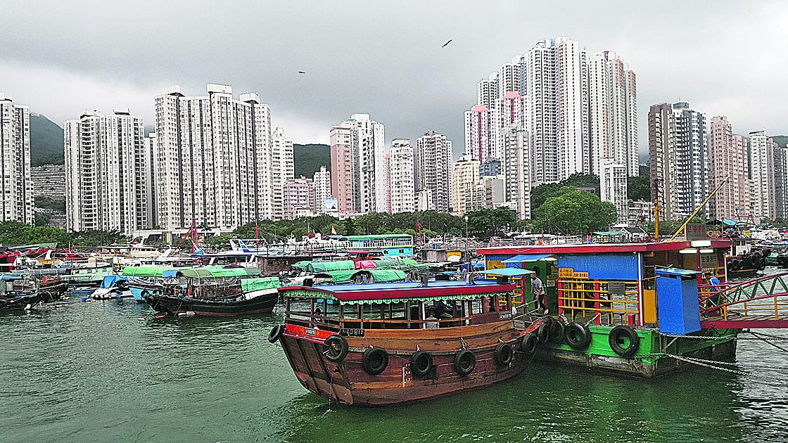המקלט להגנה על סירות מפני טייפונים