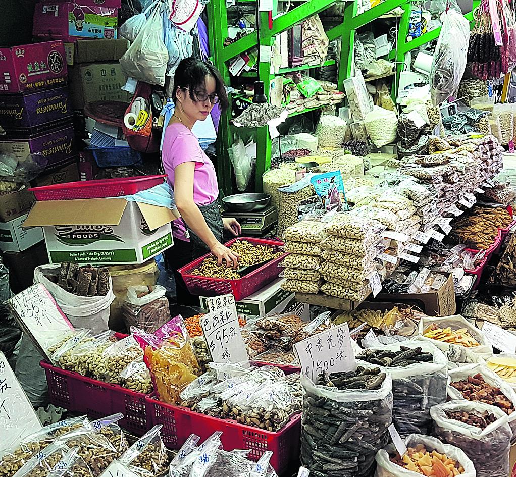 טופו ומלפפוני ים: שוק רחוב גרהאם