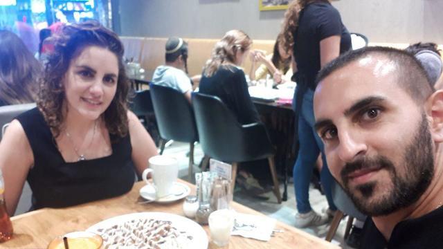 Yotam and Tal Ovadia (Photo: Courtesy of the Ovadia family)