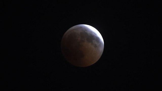 ליקוי ירח (צילום: AFP)