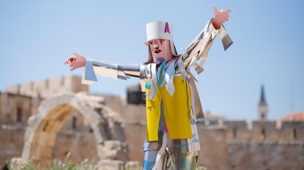 (Photo: Tower of David)