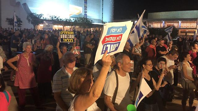 The protest against the Nationality Law in Tel Aviv (Photo: Matan Turkia)