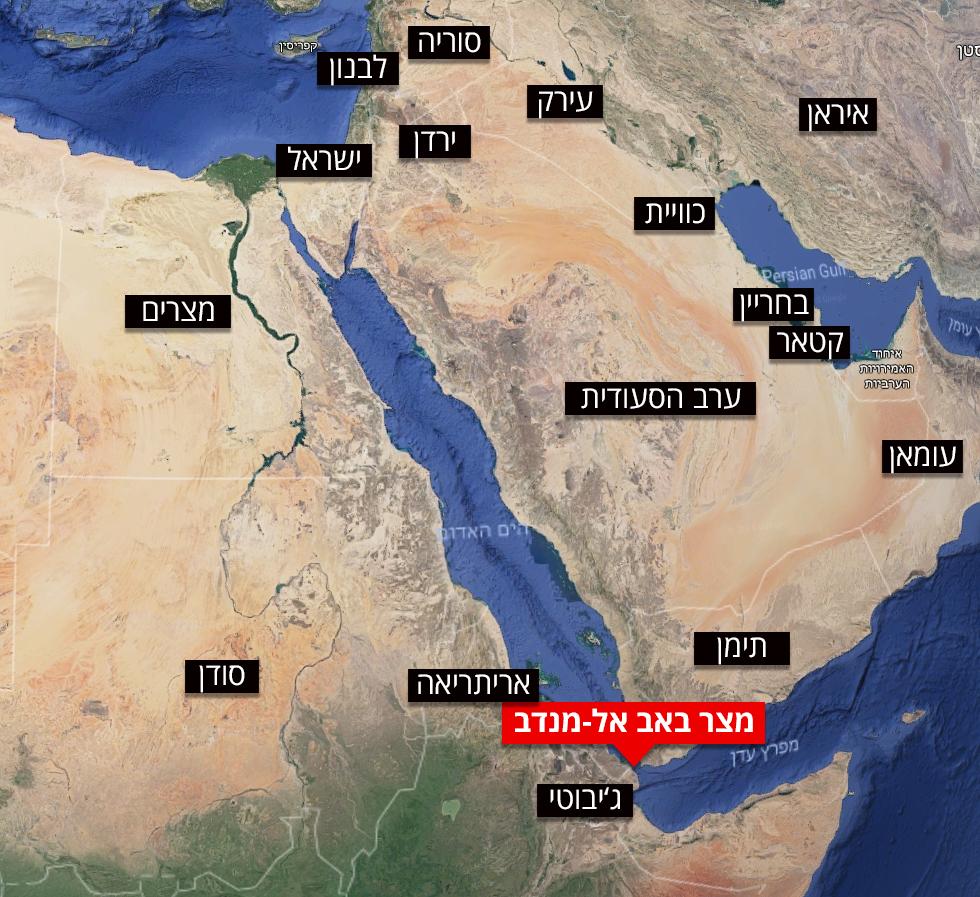 מפה מיצר מצר באב אל מנדב באב אל-מנדב  ()