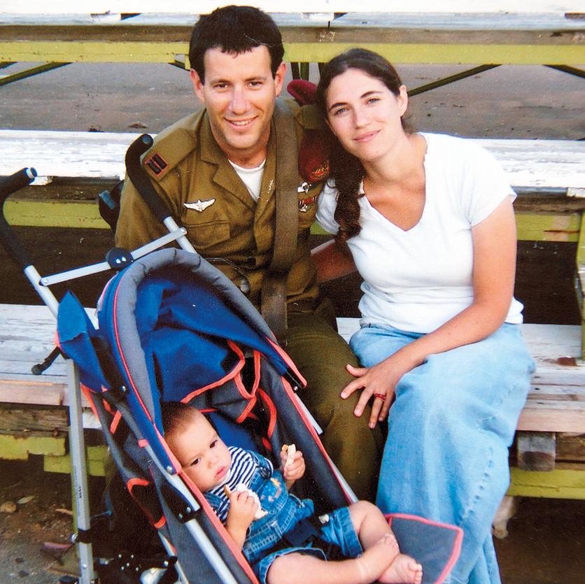 """מוריה וחגי ז""""ל עם אחד מילדיהם"""