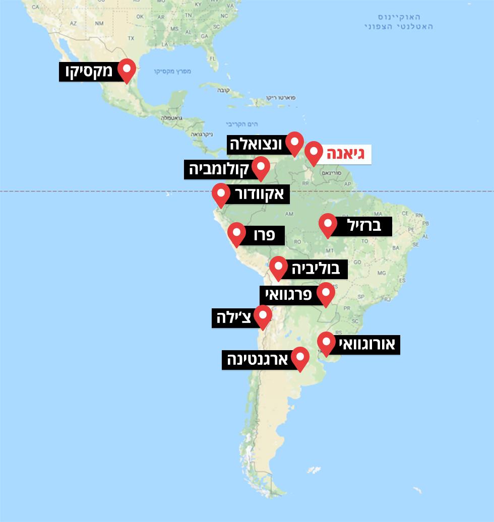 מפה גיאנה דרום אמריקה ()
