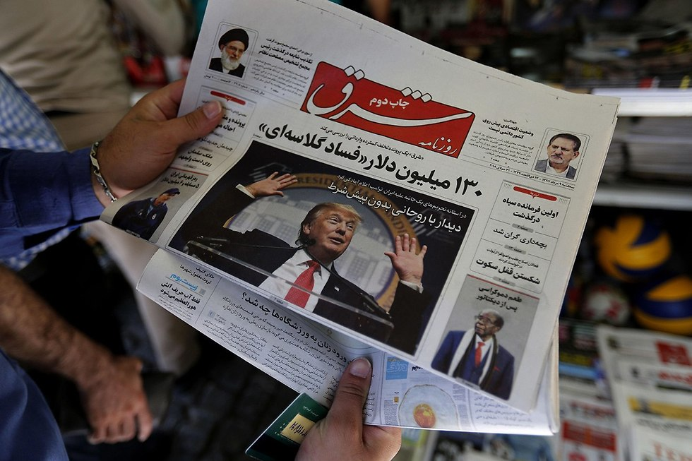 Trump on the cover of an Iranian newspaper (Photo: AFP)