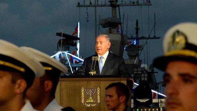 PM Netanyahu (Photo: Haim Zach/GPO)