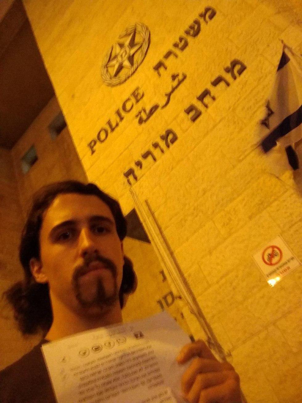 Activists files complaint