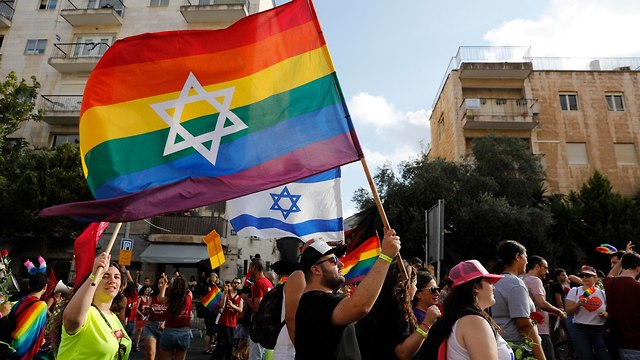Pride parade in Jerusalem in 2018  (Photo: EPA)