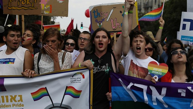 מצעד הגאווה בירושלים לשנת 2018 (צילום: רויטרס)