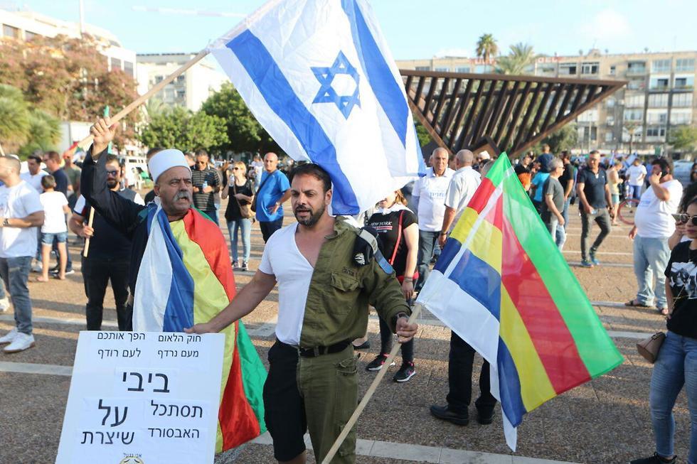 Protesters gather in rabin Sq (Photo: Motti Kimchi)