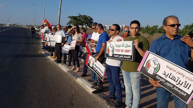 Tira's residents protest against the Nation-State Law in August