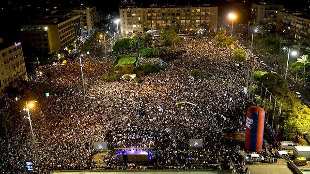 הפגנה נגד חוק הלאום בכיכר רבין (צילום: AP)