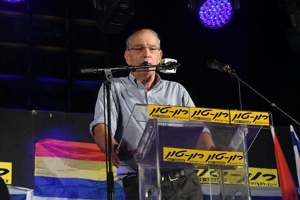 Former State Attorney Moshe Lador (Photo: Motti Kimchi)