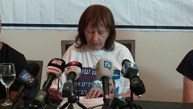 מסיבת עיתונאים משותפת של משפחות גולדין, שאול ומנגיסטו (צילום: אלכס גמבורג)