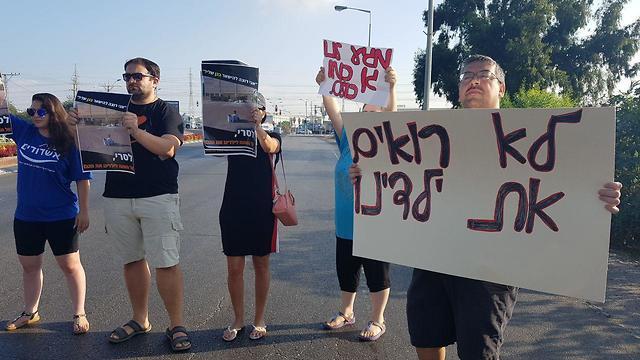 הפגנת הורים באשדוד על רקע רצון לסגור 9 בתי ספר לחינוך מיוחד בעיר (צילום: אבי חי )