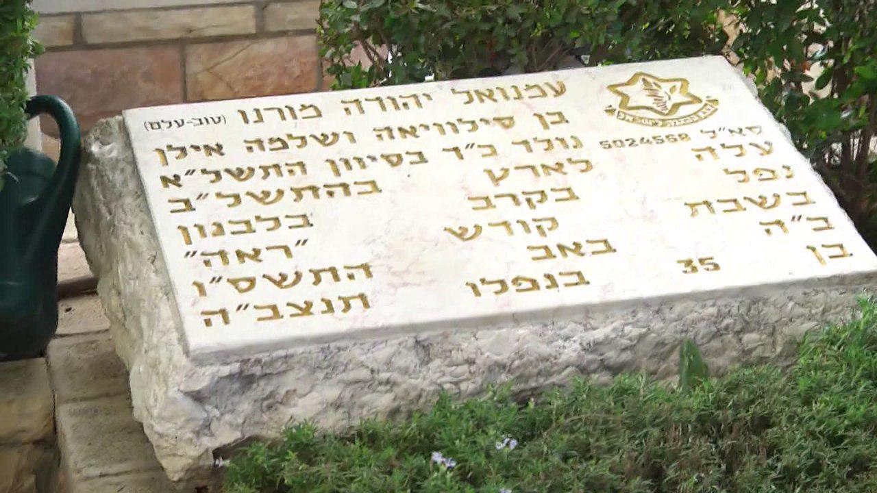 קבר עמנואל מורנו (צילום: גיל יוחנן)