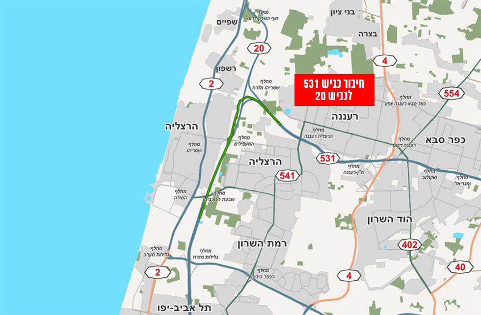 אינפו גרפיקה מפה חיבור כביש 531 ל כביש 20 (באדיבות נתיבי ישראל)