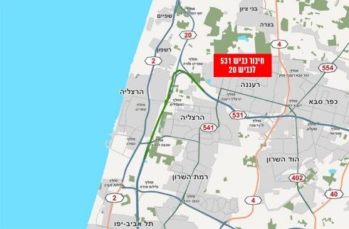 באדיבות נתיבי ישראל