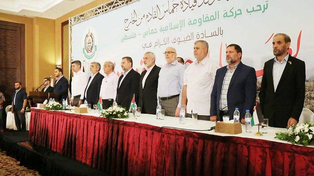 The Hamas leadership