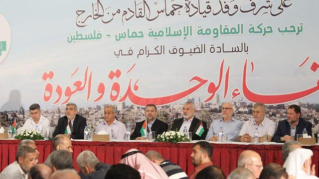 The scale of arrangement between Israel and Hamas