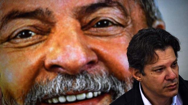 בחירות ברזיל נשיאות פרננדו חדד עם מנואלה דבילה (צילום: AFP)
