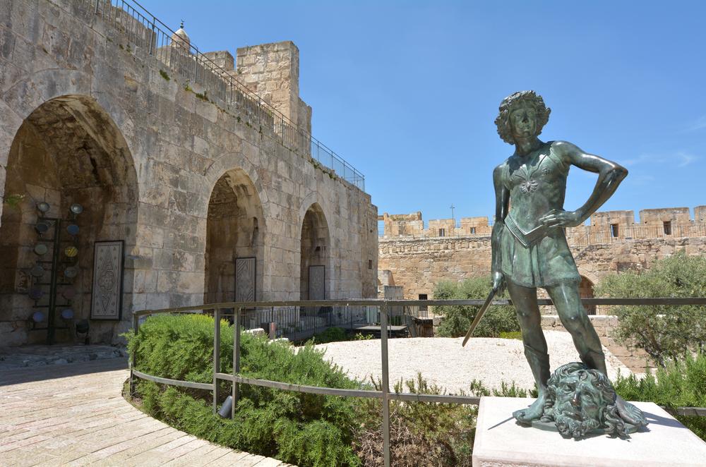 פסל דוד במגדל דוד ירושלים  (צילום: shutterstock)