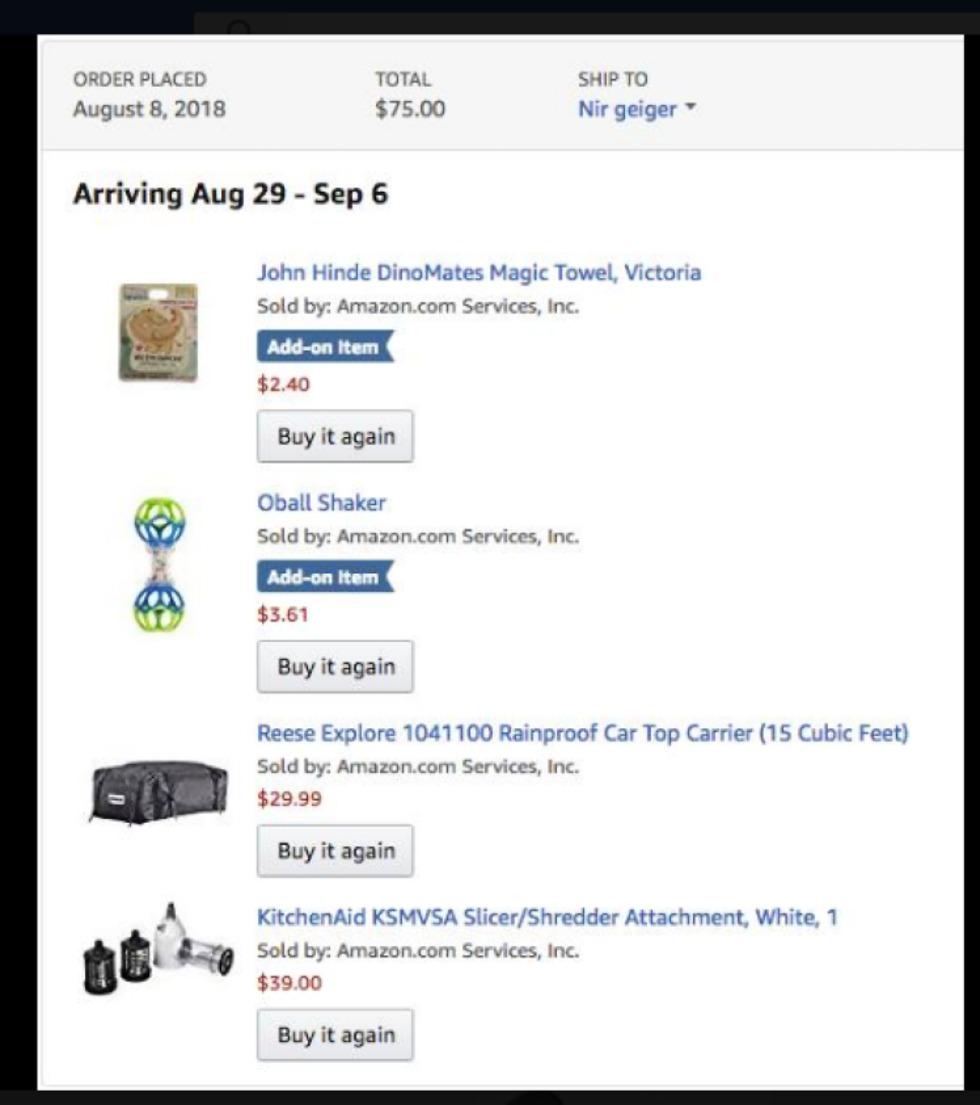 אמזון 75 דולר (צילום מסך)