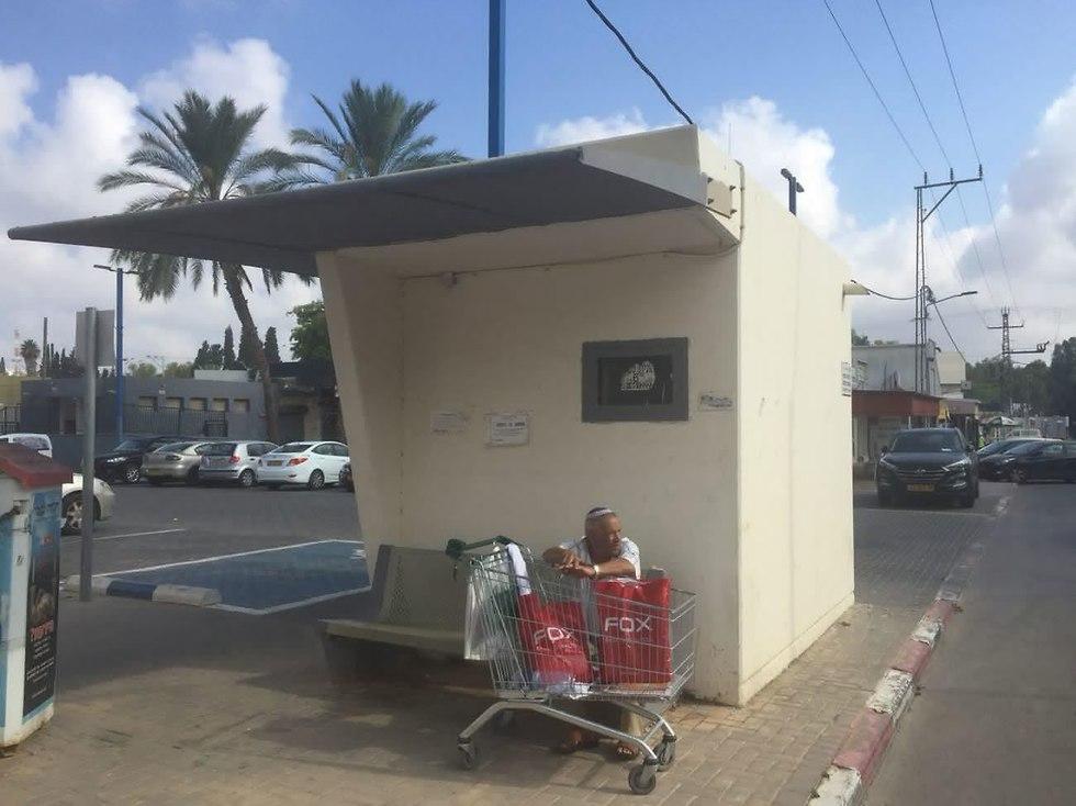 שגרה בעיר שדרות (צילום: גיל יוחנן)
