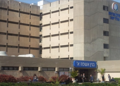 Hillel Yaffe Medical Center in Hadera (Photo: Archive)