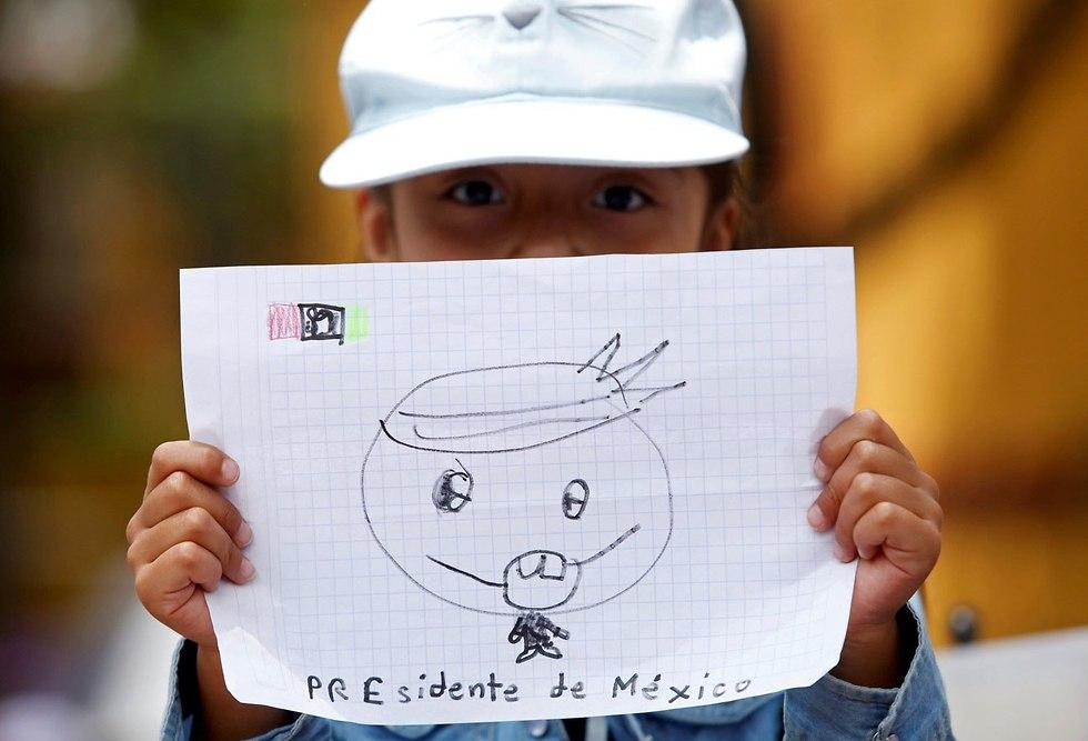 נשיא מקסיקו אנדרס מנואל לופז אוברדור אמלו (צילום: רויטרס)