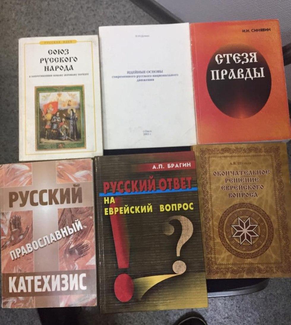 ספרים קהילה היהודית אלכסנדר קארגין ()