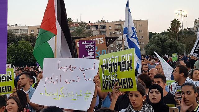 Les arabes israéliens manifestent contre une loi controversée