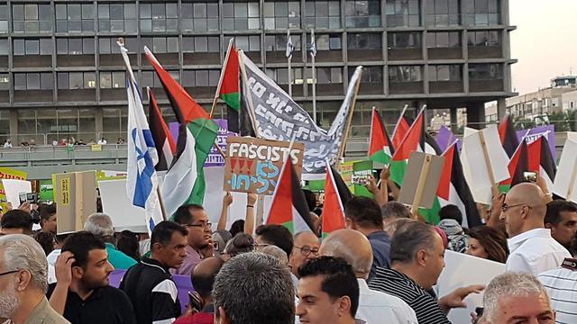 Israël: une foule d'Arabes israéliens manifestent contre une loi controversée - Autres