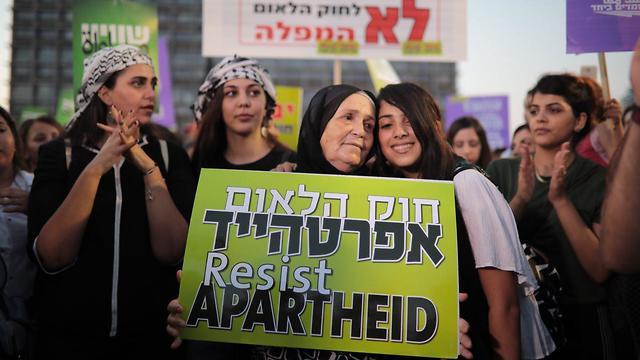 Les Arabes israéliens s'opposent