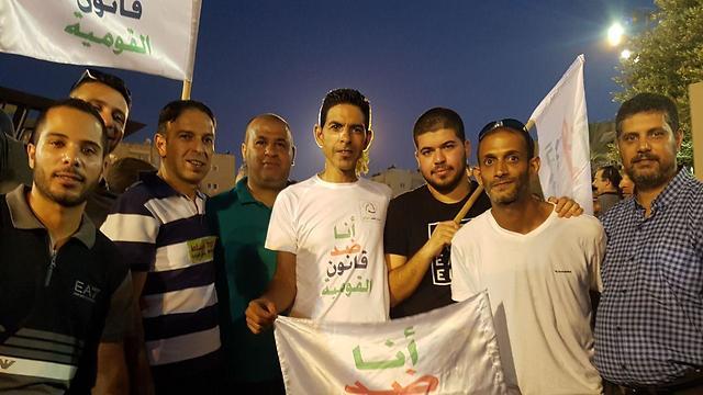 הפגנה נגד חוק הלאום בכיכר רבין ()