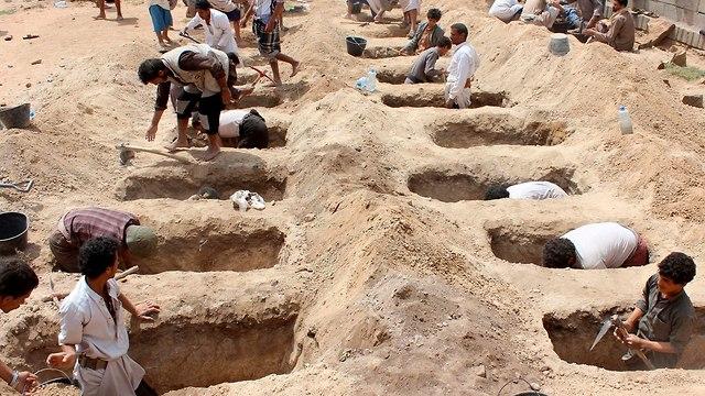 תימן הפצצה אוטובוס ילדים סעודיה (צילום: AFP)