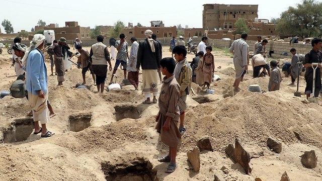 תימן הפצצה אוטובוס ילדים סעודיה (צילום: EPA)